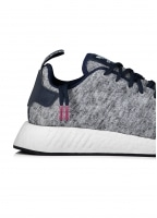 NMD R2 UAS - Heather / Silver / White