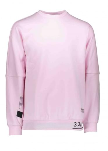 Adidas Originals Apparel NMD Sweater - Pink